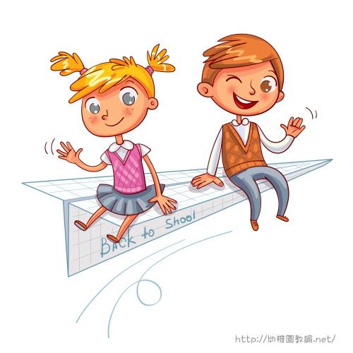 働きながら幼稚園教諭一種免許をめざす